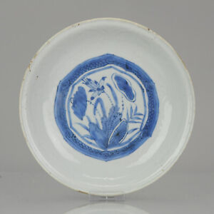 Antique Chinese Porcelain 17C Porcelain Ming Wanli Kraak Lotus Pond