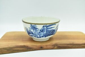 Chinese porcelain bleu de hue bowl vietnamese market 19th nei fu mark