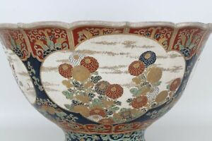 19th C Japanese Imperial Satsuma Gosu Blue Signed Bowl 15 3/4 Inch diameter