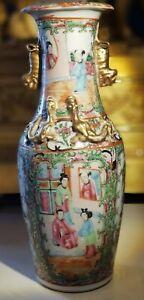 Antique Canton Chinese famille rose vase foo dog
