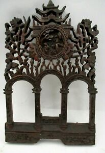 Antique Victorian Carved Sandalwood Chinese Picture Frame Carte De Visite CDV