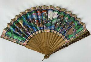 GOOD 19TH C.CENTURY CHINESE SANDALWOOD FAN