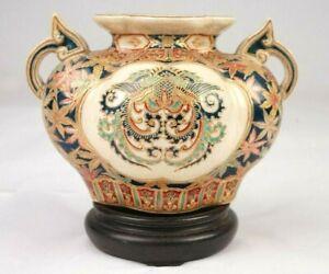Antique Japanese Imperial Satsuma Gosu Blue Signed Handled Vase 4 1/2 Inches