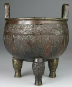 ANTIQUE CHINESE BRONZE CENSER TRIPOD INCENSE BURNER ARCHAIC - Qing 18TH