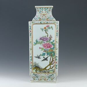 Antique Chinese Porcelain Square Vase with Flower and bird