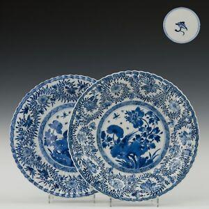 Nice pair of Chinese B&W plates, pheasant on rockwork,Kangx