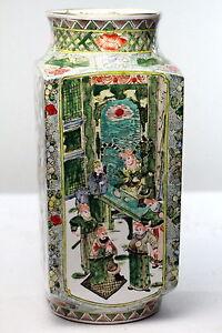 Rare IMPERIAL Famille Verte Chinese Porcelain Vase Red YUZHI KANGXI MARK