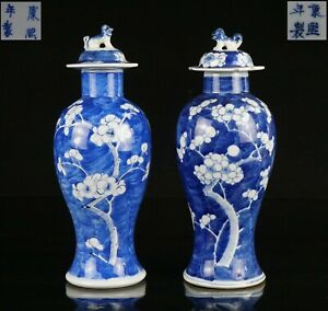 2x Antique Chinese Blue and White Porcelain Vase and Covers KANGXI Mark 19th C