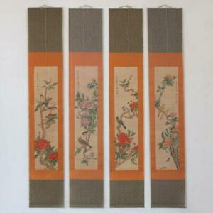 Chen Mei Signed Four of Old Chinese Hand Painted Scroll w/Bird