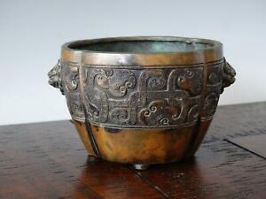 Antique Chinese Bronze Lobed Incense Burner or Censer with Lion Masks 18th Qing