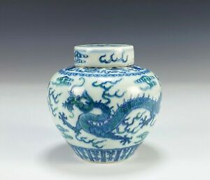 Antique Chinese Underglaze Blue and Green Enameled Dragon Jar with Qianlong Mark