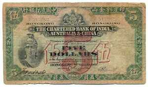 Image result for Hongkong Chartered Bank of India,Australia China 5 dollars 1940 VG Rare P 54a