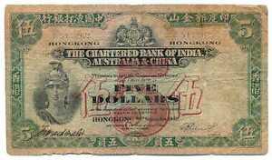 Image result for Hongkong Chartered Bank of India,Australia China 5 dollars 1940 VG Rare P 54a
