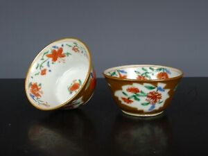 Very Beautiful Two Chinese Porcelain Cups-Flowers-1