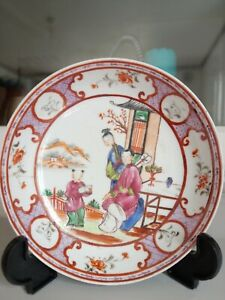 Antique chinese 18th century Chinese famille Rose plate qing dynasty qianlong