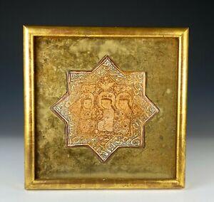 Rare Antique Seljuk Iznik Islamic Pottery Tile With Figures