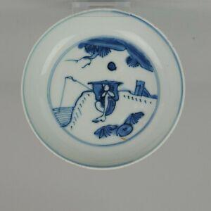Antique Chinese 16th C Porcelain Ming Jiajing / Wanli China Plate Fisherman