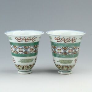 Antique Chinese Famille Verte Porcelain Cup A Pair