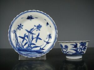 Beautiful Chinese Porcelain B/W Cup&Saucer-But