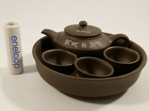 Vintage Small Chinese Yixing Miniature Clay Pottery Teapot, Cups and Tray w Box
