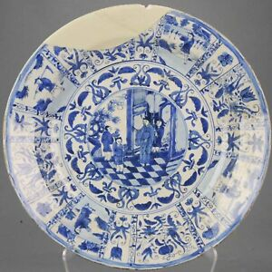 48.6CM 1635-1650 Transitional Ming Chinese Porcelain Kraak Charger Antiq...