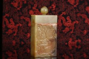 Chinese Antique Bottle Carving in Hetian Jade,Dragon Patterned