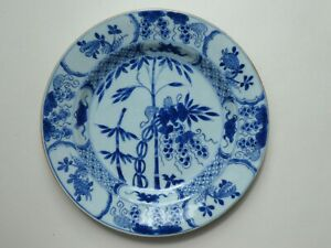 RARE ANTIQUE CHINESE BLUE WHITE PORCELAIN EXPORT PLATE SQUIRREL & GRAPES C 1750
