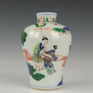 Nice Chinese Wucai porcelain meiping vase,figures in a garden, 19th century.