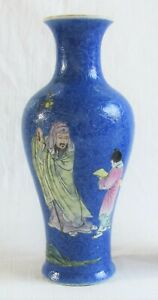 Chinese Qing Blue Ground Sgraffito Vase with Figures