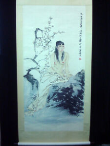 "Very Large Chinese Scroll Hand Painting Beautiful Nude Woman ""HeJiaYing"" Marks"