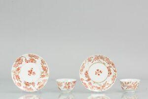 Antique Set Japanese Imari / Tea Bowl Cup - Flowers - Porcelain - 18th c...