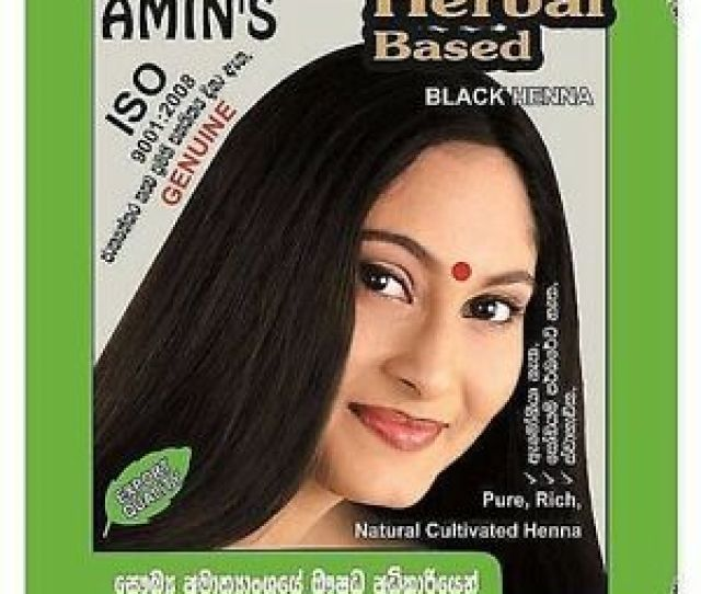 Image Is Loading Pcs Herbal Black Henna  Pure Ppd Amp