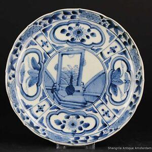 Antique 17/18th c Japanese Porcelain Plate Arita Flowers Edo Japan