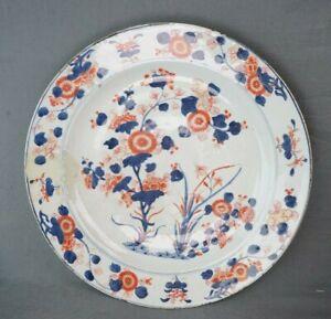 18th Century Kangxi Chinese Imari Export 15 1/2 Inch Charger