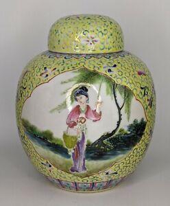 Chinese Antique Porcelain Large Famille Rose Yellow ground Ginger Jar Guangxu