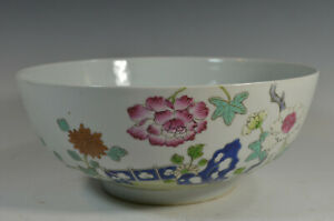 ⭕️ Large 19th Century Chinese Export Famille Rose Punch Bowl