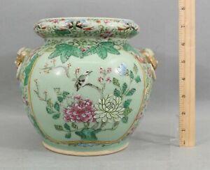 19thC Antique Chinese Export Famille Rose, Celadon Porcelain Planter Jar, NR