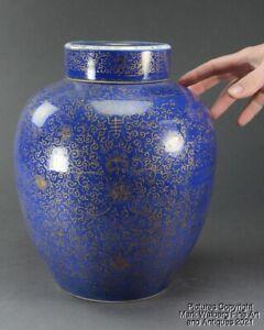 Chinese Powder Blue Porcelain Covered Ginger Jar, Gilt Decoration, 19th Century