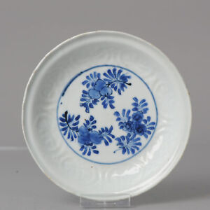 Ca 1690-1720 Chinese Porcelain Blue White Dish Antique Anhua Decoration.