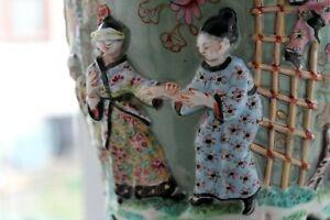 """Antique Chinese Porcelain Famille Rose Vase 12.6""""H / 32cm"""