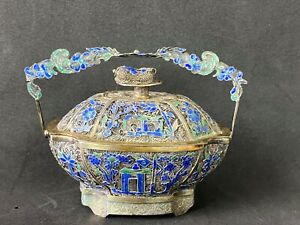 FINE 19TH C.CENTURY CHINESE SILVER FILIGREE AND ENAMEL BASKET