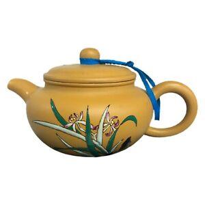 Chinese Zhong Guo Yixing Handmade Mini Teapot Enamel Irises 1990s 150ml