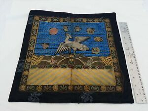 """Antique Chinese Silk 14"""" x 14"""" Embroidery KY-9"""