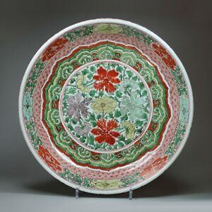 Chinese famille verte dish, Kangxi (1662-1722)