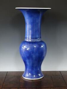 Large Chinese Porcelain Powder Blue Glazed Phoenix Tail Vase or Kangxi YenYen
