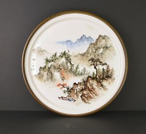 A VERY FINE & PERFECT 20TH CENTURY CHINESE PORCELAIN PLATE WITH LANDSCAPE