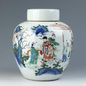 """Antique Chinese Famille Verte Porcelain Figures Jar 9.5"""" (H)"""