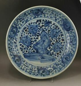 A very rare/beautiful Chinese 15/16C blue&white charger-Hongzh