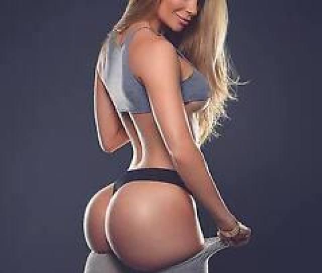 Big Hot Sexy Asses