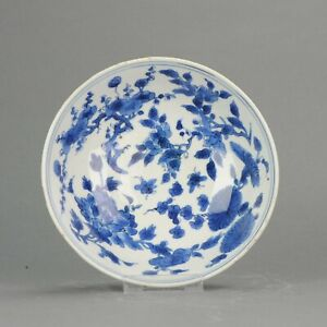 Antique Chinese Porcelain 16th c Ming Jiajing/Wanli Period Porcelain Bow...